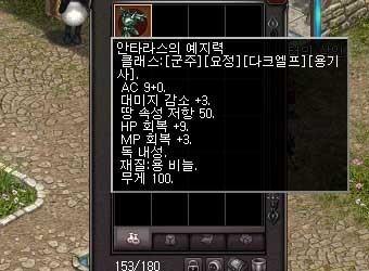 sss6859_06b.jpg