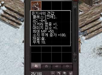 sss6876_01b.jpg