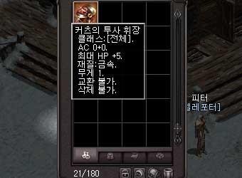 sss6877_01b.jpg