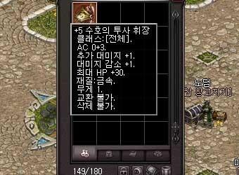 sss6877_09b.jpg