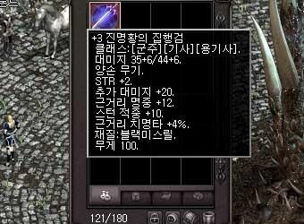 sss6966_07b.jpg