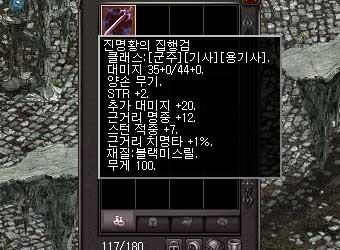 sss6967_02b.jpg