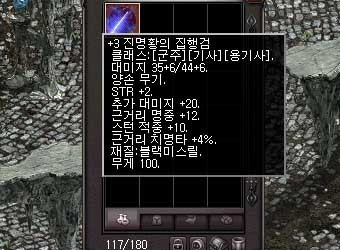 sss6967_03b.jpg