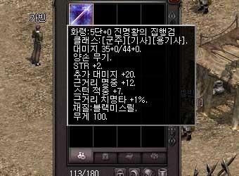 sss6967_06b.jpg