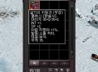 sss6985_07b.jpg