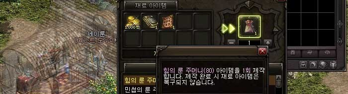 sss7005_01b.jpg