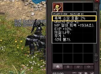 sss7076_11b.jpg