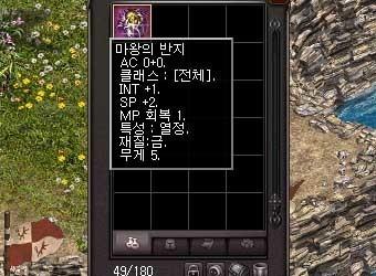 ssskrau04_C_09b.jpg