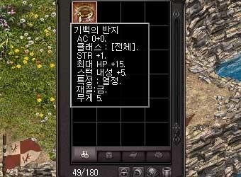 ssskrau04_C_10b.jpg