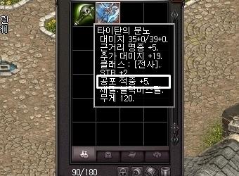 ssskrau04_D_05.jpg